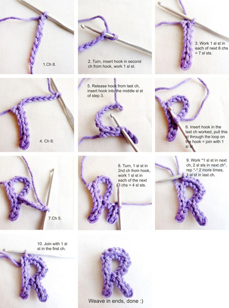 How to crochet the letters of the alphabet! ༺✿ƬⱤღ✿༻
