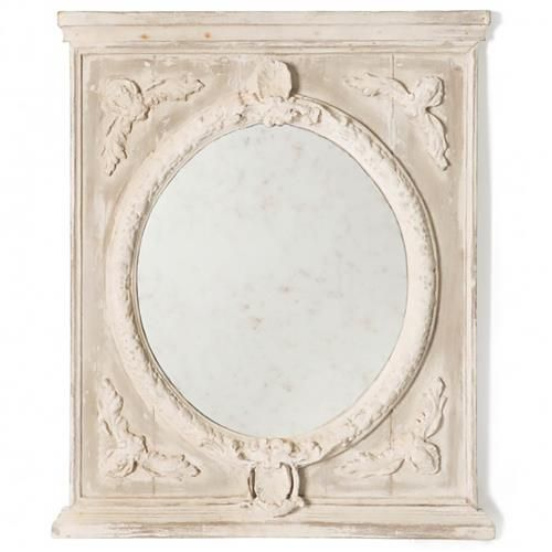 Melina French Country Vintage Grey Wall Mirror