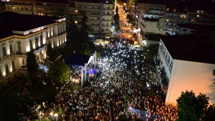 SEREXPO 2016 - Αντώνης Ρέμος...και φανταστική ατμόσφαιρα στις Σέρρες!