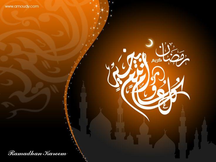 ramadan ul mubarak wallpapers