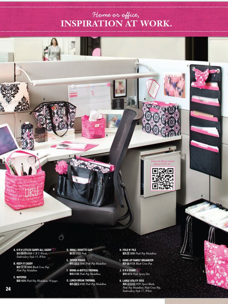 Office Cubicle Makeover Pinterest Cubicle