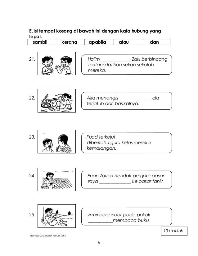 Image Result For Bahasa Latihan Tahun 1 Kindergarten Reading Worksheets Tracing Worksheets Preschool Holiday Worksheets