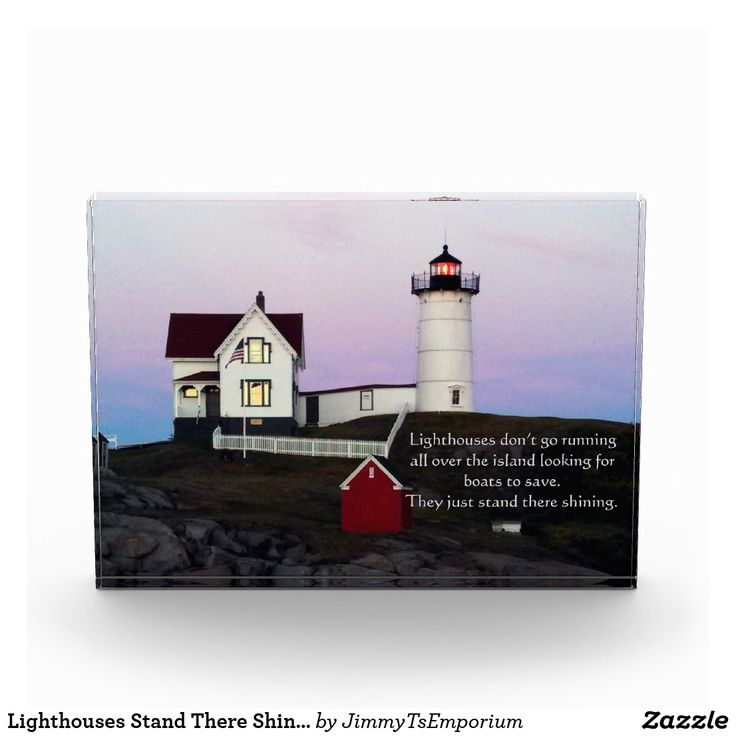 Lighthouses Stand There Shining - York Maine
