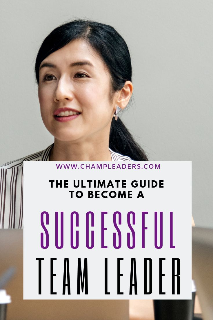 Secrets of Highly Successful Team Leaders