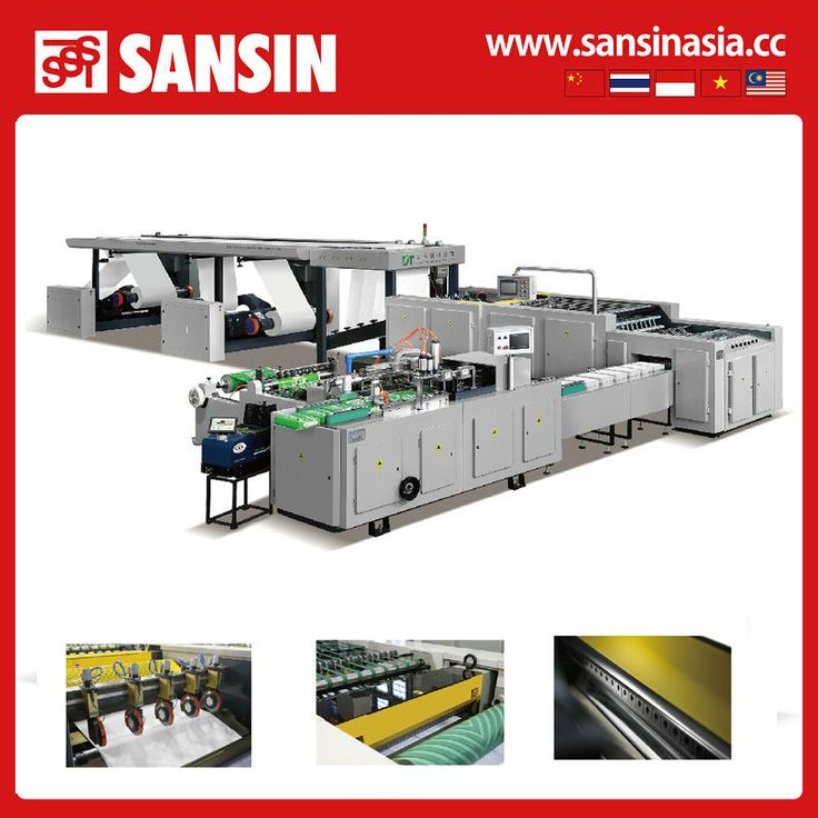DTCP-A4 High-speed a4 paper cutting and packing machine