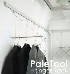 『paletool』 ハンガーラック (壁掛けハンガーラック) | 人気家具店が選ぶ シンプル・ナチュラル・リーズナブル わがままお部屋づくりインテリアブログ