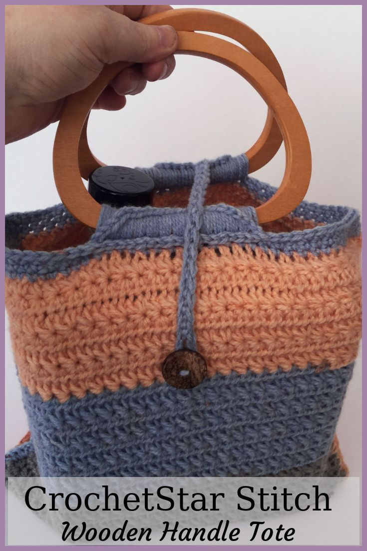 This Beautiful Top Handle Bag Is Simple Colorful And Fun Crocheted From A Self Striping Yarn That Changes Colors Across The B Wooden Purse Bags Purse Handles