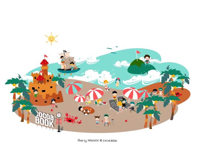 코코아북 해수욕장!