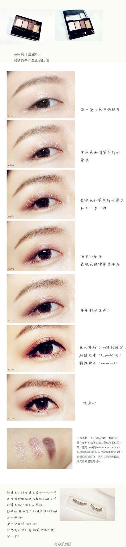 Chinese eye make-up tutorial~