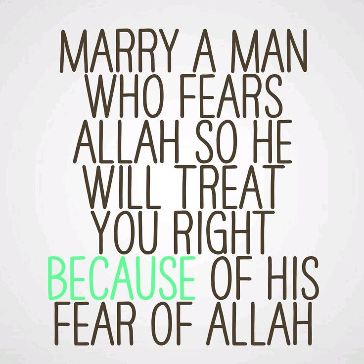 Marriage #islam