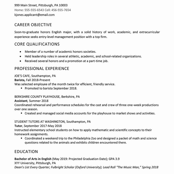 40 Resume High School Student in 2020 Resume for