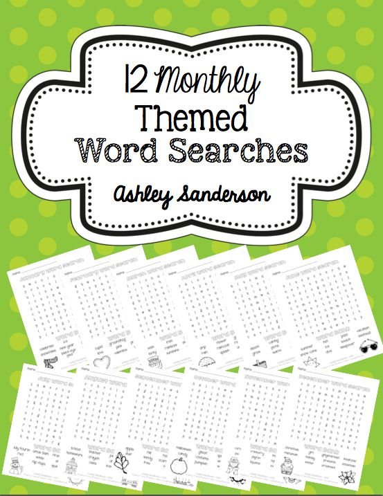 12 Free Printable Word Searches from Educents.com - Homeschool Freebies