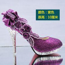 Sexy mujer bombas Glitter Gorgeous boda nupcial del partido de tarde cristalinos tacones altos zapatos de moda los zapatos de novia(China (Mainland))