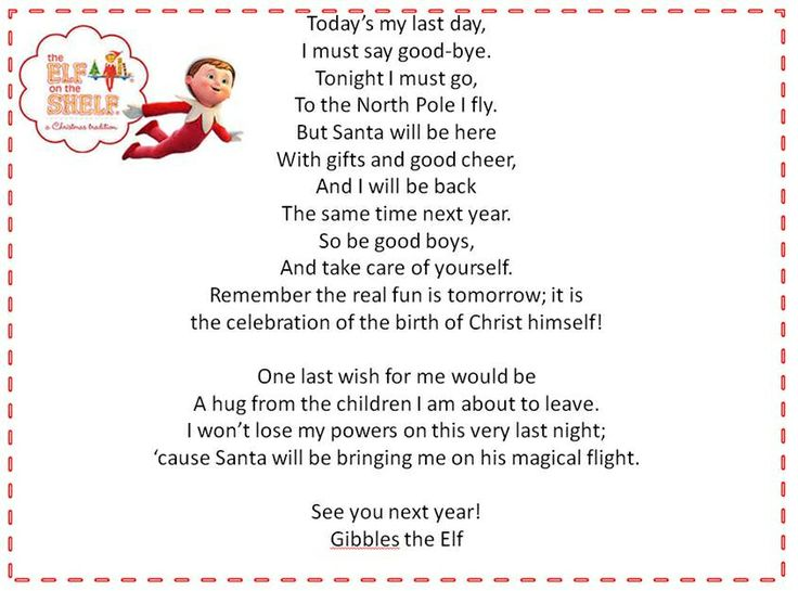 Christmas Eve- last night for Elf on the Shelf poem. I will probably add a picture of our elf kissing the kids in their sleep. Probably leave a same gift too.