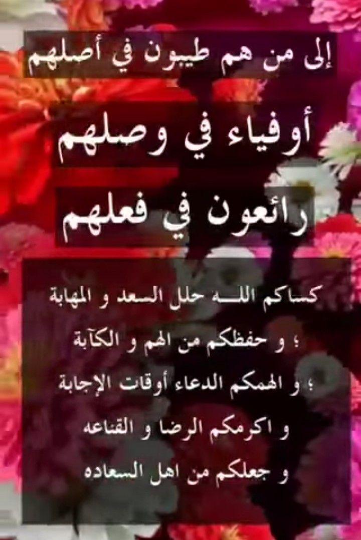 صباحكم يقطف لنا أجمل الباقات ويعدنا بعذب الأمنيات Islamic Quotes Wallpaper Wallpaper Quotes Islamic Quotes