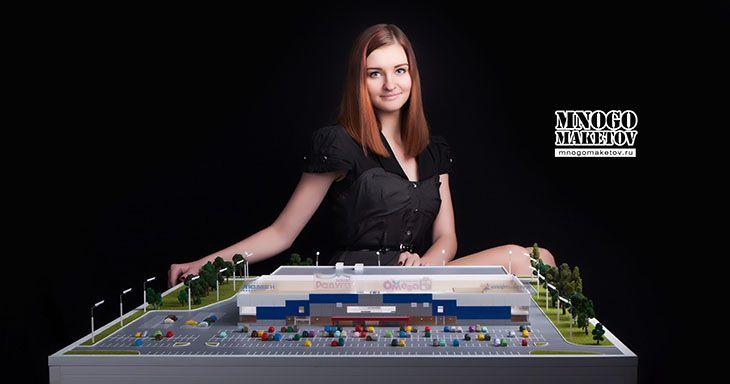 Market architectural model | Макет торгового центра  #Architectural_model_making #modelmaking #modelmakers #architectural_model #Modeling #Lighting_a_model #concept_MODEL #landscape_architecture_models #scale_model_manufacturers #3d_architectural_model #Landscaping_model #physical_model