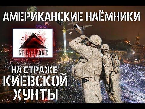 ЖЕСТь! Украина сегодня НОВОСТИ! Редактор донецкой газеты «вооружил» угро...