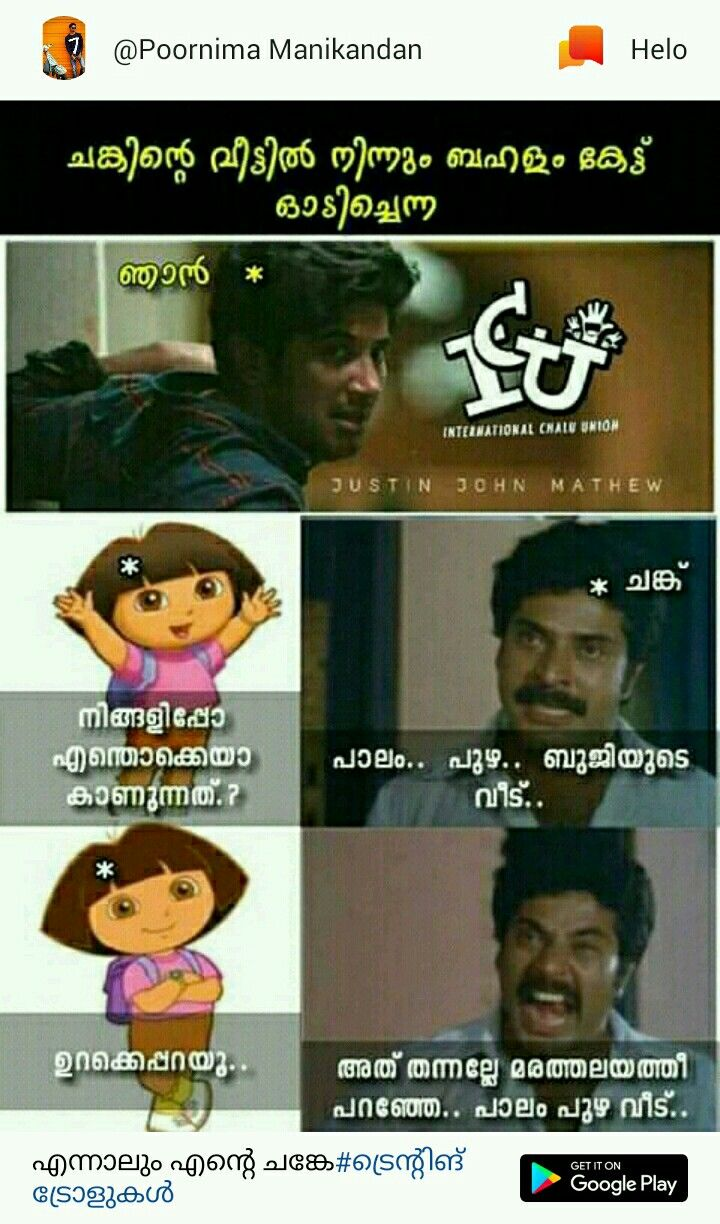 Pinnenthina Chunke Funny Facts Funny Quotes Funny Memes