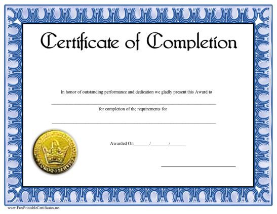 This blue-bordered certificate of completion includes a gold seal illustration. Free to download and print
