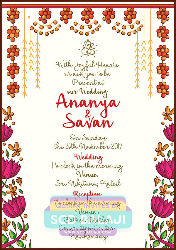 Quirky Indian Wedding Invitations Mangalore Wedding Invitation