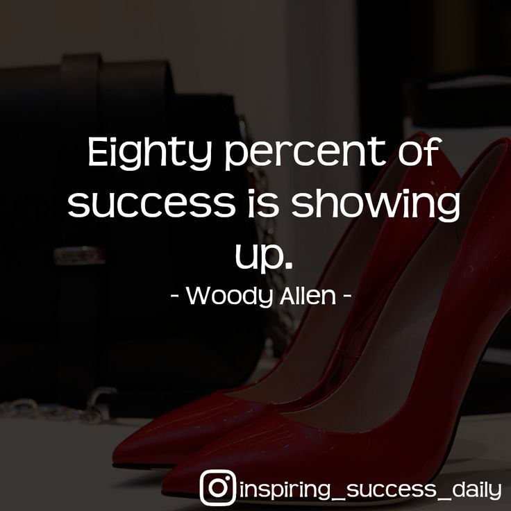 If you are not willing to put in the effort you will never achieve your dreams #motivation #quotes  - For more content come check out my website If you are not willing to put in the effort you will never achieve your dreams <a class=