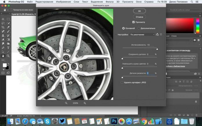 Как за 8 шагов поменять фон на фотографии в Photoshop   CHIP Россия