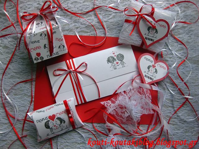 Προσκλητήρια - Μπομπονιέρες Γάμου Βάπτισης: Love is...!