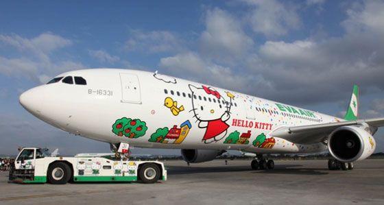Taiwan's EVA Airways Hello Kitty planes. So fun!