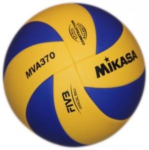 Piłka siatkowa Mikasa MVA370 - piłka siatkowa przeznaczona do treningów, wykonana z wysokiej jakości skóry syntetycznej. $12