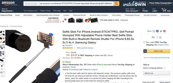 http://www.amazon.com/Android-STICKITPRO-Portrait-Adjustable-Bluetooth/dp/B013IB65AG