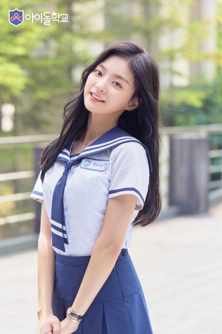 Name: Lee Nakyung (이나경)