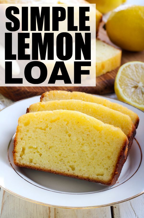 If you're looking for dessert recipes that don't take a ton of time to prepare and bake, and that aren't heavy on the chocolate and sugar, this simple lemon loaf has your name written all over it. It's a timeless classic and tastes great with a bit of mel