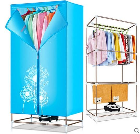 220V CH-GYJ2113 Blue Mute Energy-saving Electric Clothes Airer Dryer PTC 900w 70x45x148cm