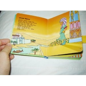 Sinhala Children's Bible / My First Handy Bible Sinhalese for small children  $39.99