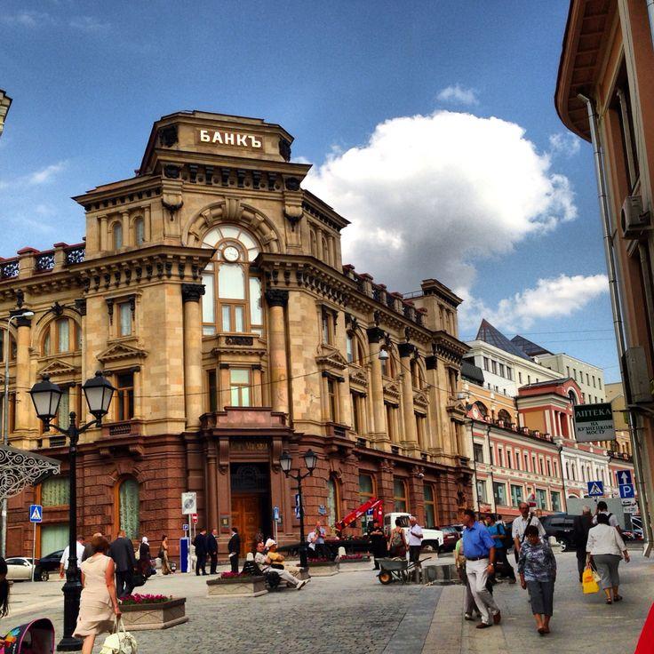 An Old Bank in Moscow   старый банк в Москве   Moskova'da Eski Bir Banka