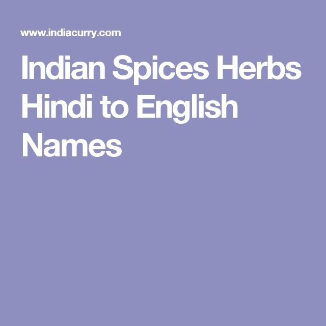 Indian Spices Herbs Hindi to English Names
