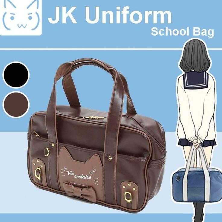 Japanese Cosplay Cute Cat JK Uniform Shoulder School Book Bag Lolita Handbag #Unbranded #ShoulderBag