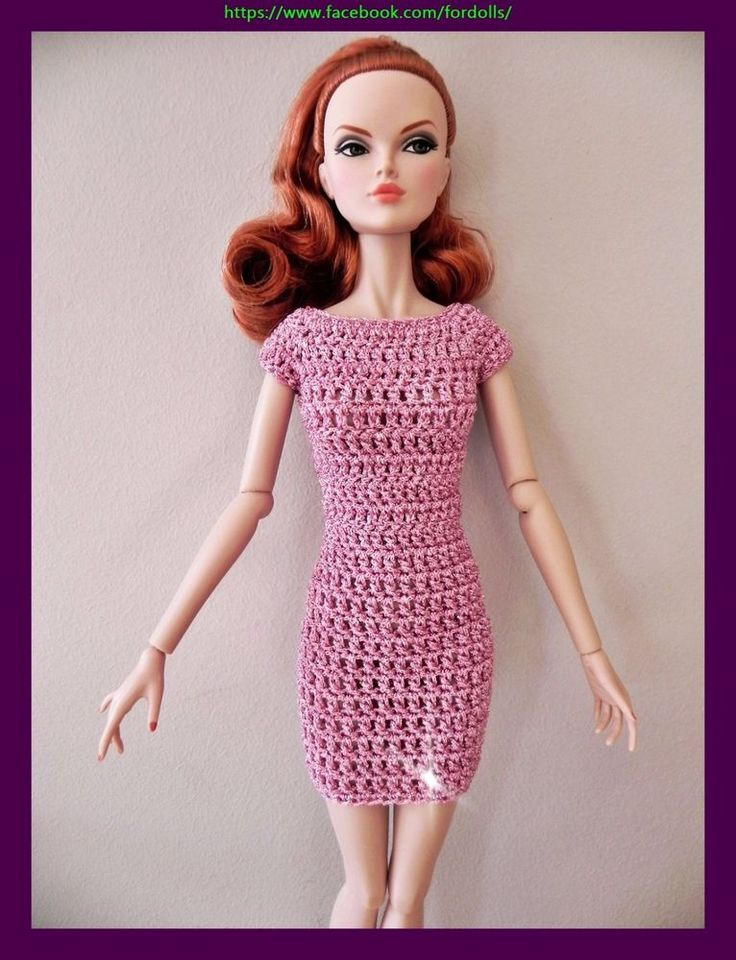 """16"""" Fashion Royalty & Poppy Parker  Doll Clothes"""