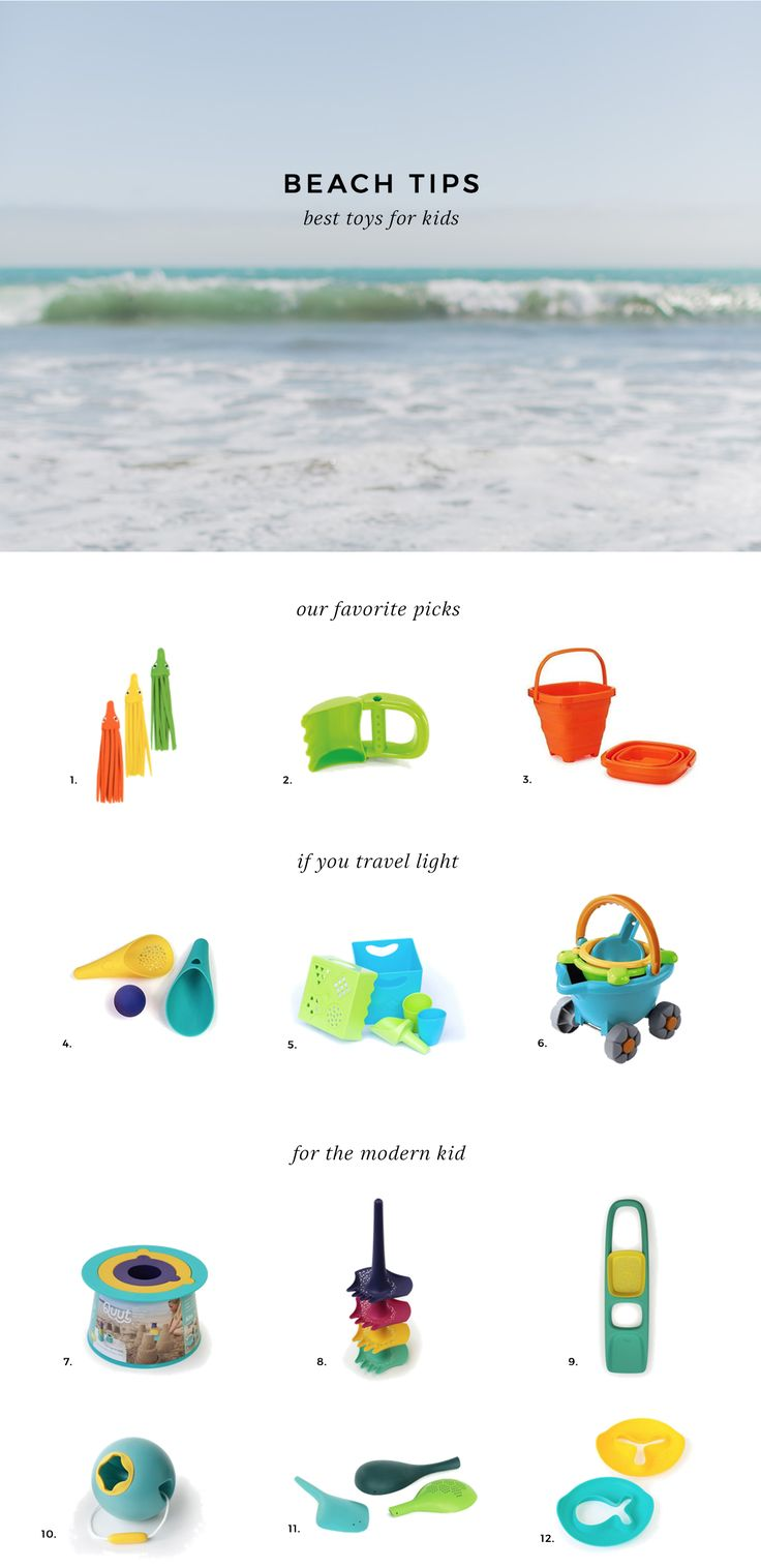 Best Beach Toys for Baby, Toddler, or Kids