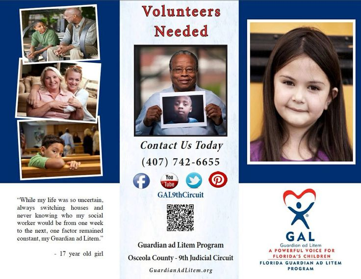 how to become a guardian ad litem