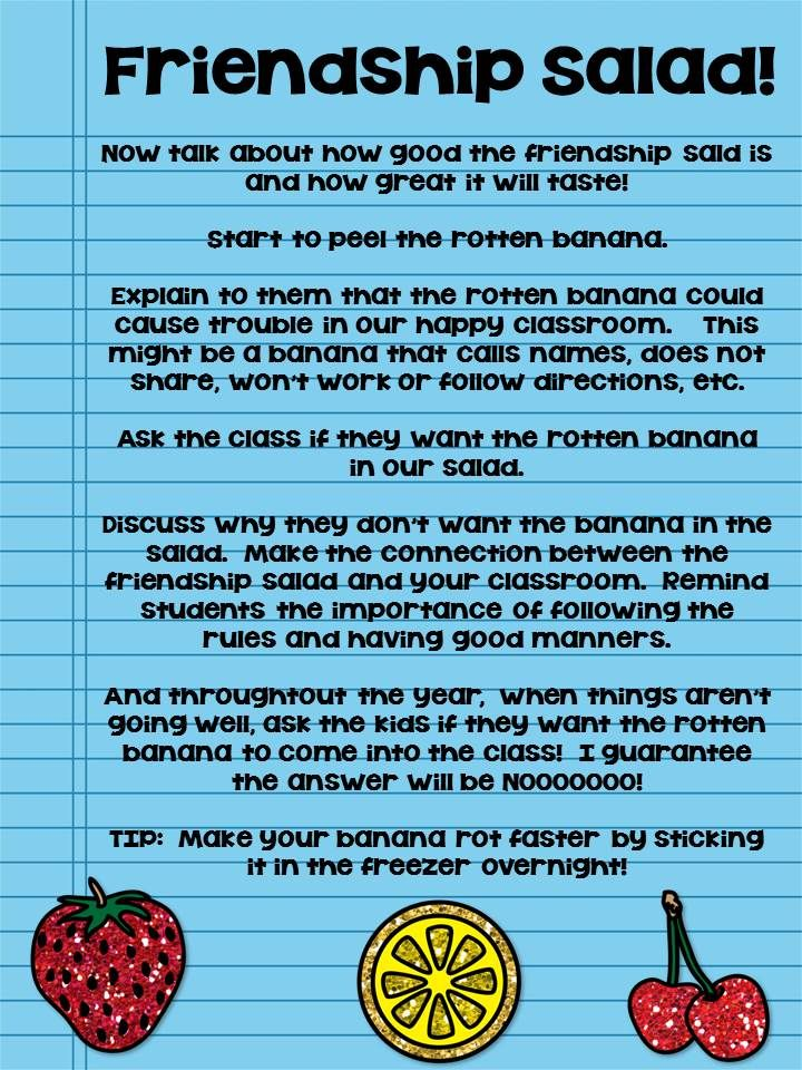 Smedley's Smorgasboard of Kindergarten: Friendship Salad