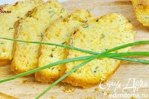 тыквенный закусочный кекс с зеленым луком