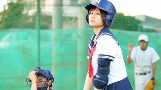 もし高校野球の女子マネージャーがドラッカーの『マネジメント』を読んだら / 田中誠