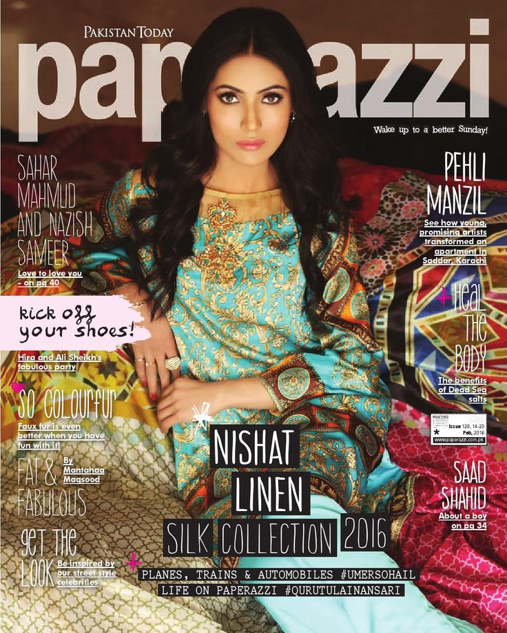 Pakistan Today Paperazzi issue N 128 Feb 14th 2016 by Pakistan Today - issuu
