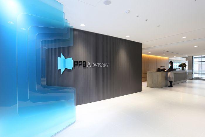 PPB Advisory – Sydney Offices