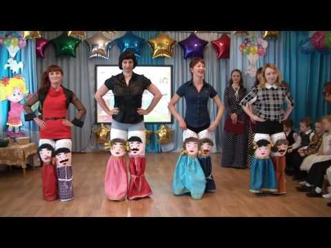 Танец ТОПОТУШЕК (Куклы и постановка Буториной Т.В.) - YouTube