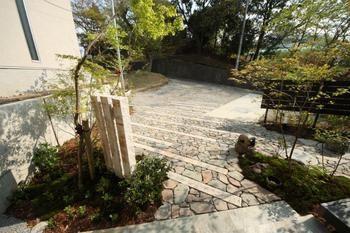 有賀庭園設計室