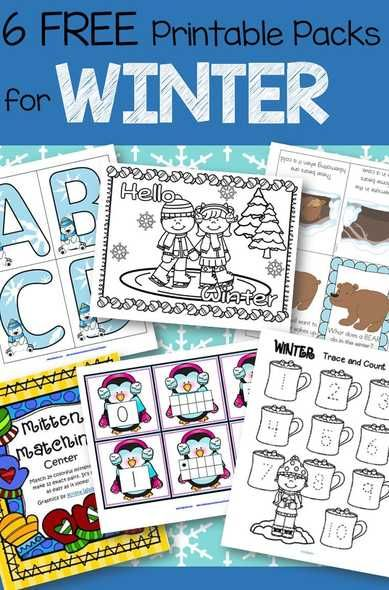 6 free multipage winter themed printables for preschool and pre-K.