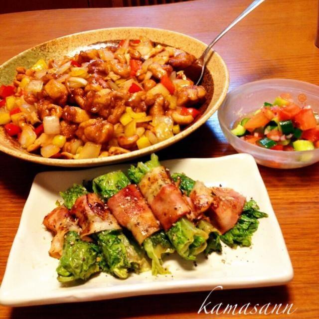 作りたいと思って随分経ってしまったくららちんのスプーンで食べるサラダ♪ 想像通り、すんごく好みの味( ´艸`) 食べやすいし、爽やかで美味しかった(*^^*)くららちん!ごちそうさま(^人^)  大好物の鶏とカシューナッツの炒め物♪ お野菜たっぷりにして、ナッツLOVEには、たまりません(≧∇≦) 多めに作って、明日も食べちゃいます(^-^)/  *鶏とカシューナッツの炒め物♪ *スプーンで食べるトマトときゅうりのサラダ♪ *サニーレタスのベーコン巻き(ハーブソルトで!) - 114件のもぐもぐ - くららさんの料理 スプーンで食べる‼夏のトマトときゅうりのサラダ⭐と、鶏とカシューナッツの炒め物♪ by kamasann
