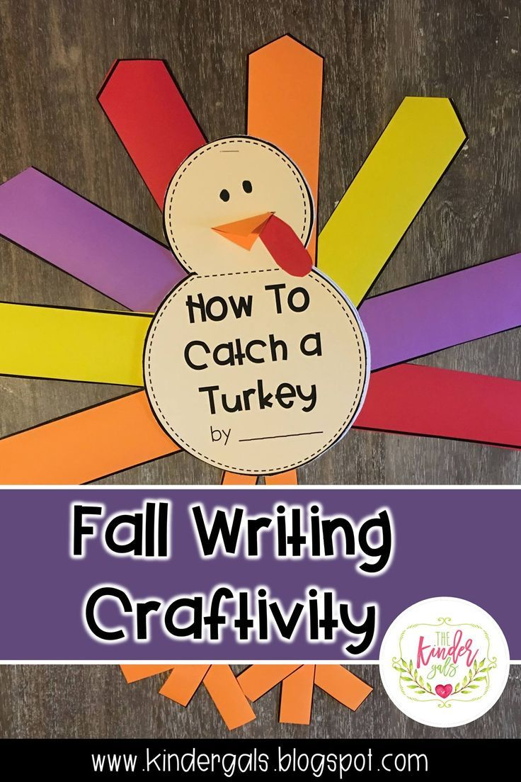 Fall Writing Creativity - How to catch a turkey! This turkey packet is full of math and literacy fun! Seven different activities teach number combinations, sight words, story problems, syllable sorting, concepts of print, rhyming. The children will sing,